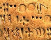 Una tavoletta d'argilla in proto-elamitico